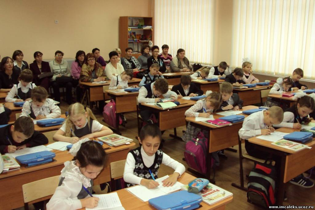 Фото детей 5 класса